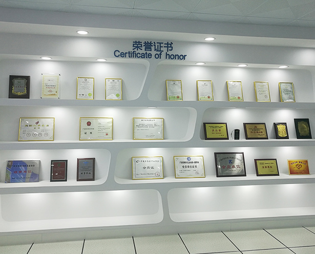 dian玩999游戏工厂荣誉zheng书
