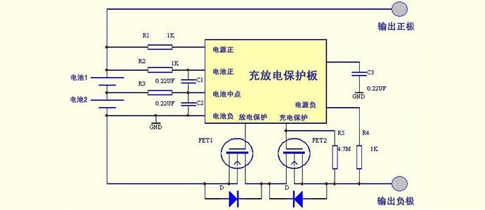 锂电池保护板方案