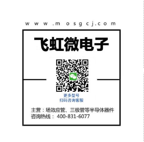 广zhouMOSguan厂家