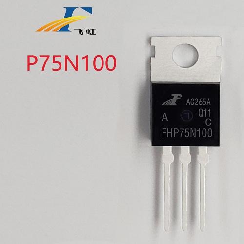 FHP75N100